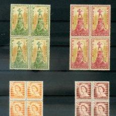 Sellos: 7 BLOQUES DE 4. NUEVA ZELANDA. EN NUEVO. (S00115). Lote 53953506