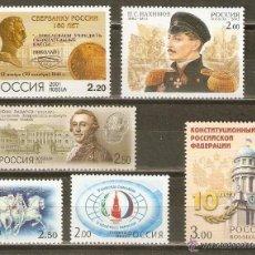 Sellos: RUSIA CONJUNTO DE SELLOS NUEVOS ** MODERNOS SIN FIJASELLOS. Lote 54074050
