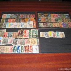 Sellos: PORTUGAL. 95 SELLOS DIFERENTES. MATASELLADOS. VER DESCRIPCIÓN. CASI TODOS DE FORMATO PEQUEÑO.. Lote 56395789