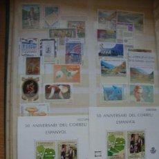 Sellos: LOTE ANDORRA FRANCESA Y ESPAÑOLA SERIES NUEVAS SIN CHARNELAS VER DESCRIPCION. Lote 61747440
