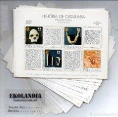 Briefmarken - 50 HOJITAS BLOQUE DE SEGELLS HISTÒRIA CATALUNYA DENTADAS. SERIE 1ª COLECCIÓN COMPLETA. - 77639041