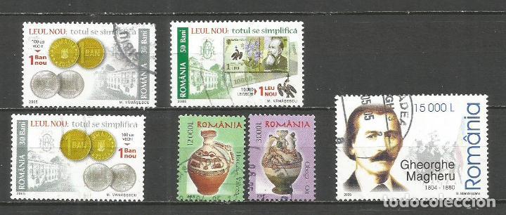 RUMANIA CONJUNTO DE SELLOS USADOS DEL AÑO 2005 (Sellos - Colecciones y Lotes de Conjunto)