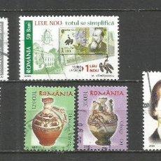 Sellos: RUMANIA CONJUNTO DE SELLOS USADOS DEL AÑO 2005 . Lote 82113160