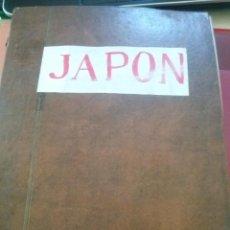 Sellos: JAPÓN , GRAN LOTE CLASIFICADOR CON MILES DE SELLOS. Lote 85626684