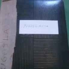 Sellos - YUGOSLAVIA , GRAN LOTE DE SELLOS EN CLASIFICADOR - 86201168