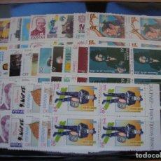 Sellos: LOTE BLOUE DE 4 ESPAÑA 1996 VER DESCRIPCION Y FOTOS. Lote 188564961