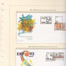 Sellos: EXPO 92 SUPLEMENTO 10 HOJAS GUADALQUIVIR CON 15 ELEMENTOS MONTADOS CON ESTUCHES TRANSPARENTE, + FOTO. Lote 87082032