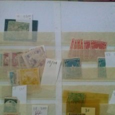 Sellos: LIBERIA , GRAN LOTE SELLOS EN CLASIFICADOR. Lote 90353200