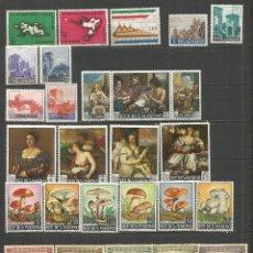 Sellos: SAN MARINO 1964-1967 CONJUNTO DE SELLOS ** NUEVOS SERIES COMPLETAS VALOR CAT. 8,25 EUROS. Lote 91815220