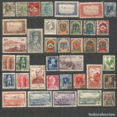 Sellos: ARGELIA COLONIA FRANCESA CONJUNTO DE SELLOS NUEVOS */USADOS. Lote 92710605