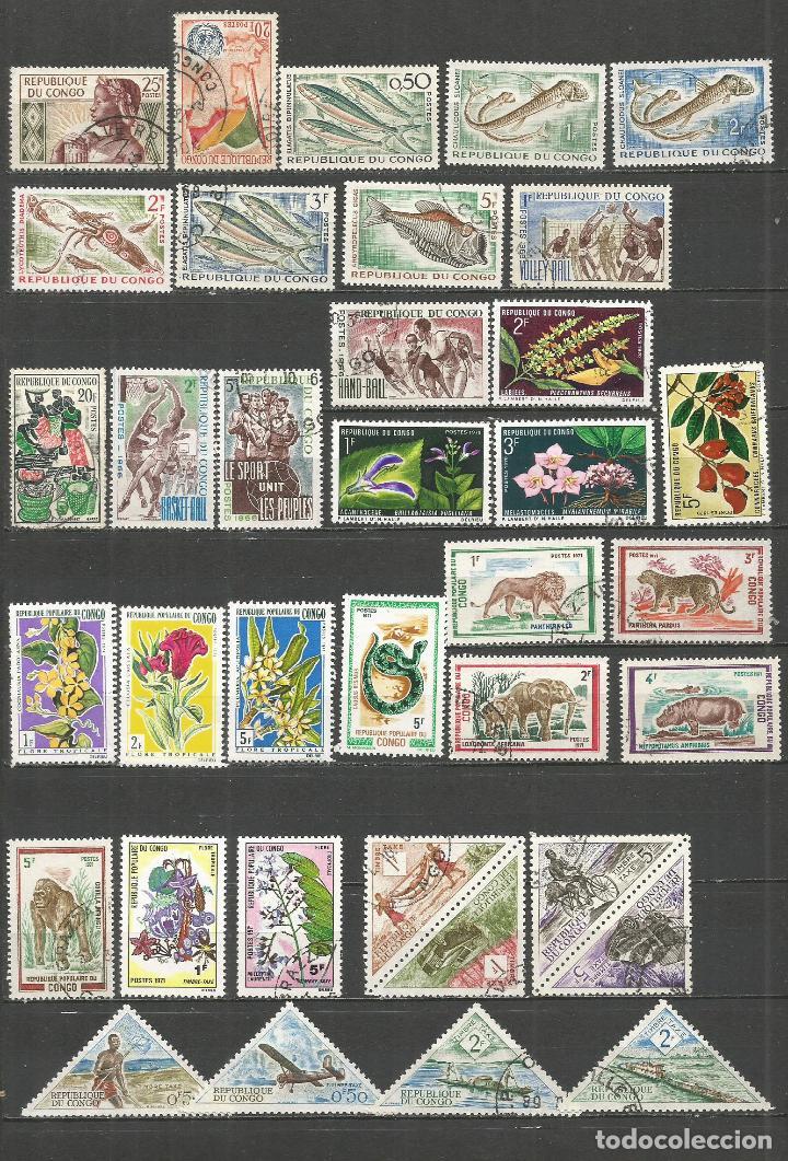 CONGO EXCOLONIA FRANCESA CONJUNTO DE SELLOS USADOS (Sellos - Colecciones y Lotes de Conjunto)