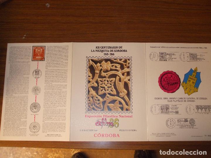 Sellos: .oferta lote 50 documentos oficial XII centº mezquita cordoba, 2859 matº 1er dia cordoba y 125 doc + - Foto 2 - 93268285