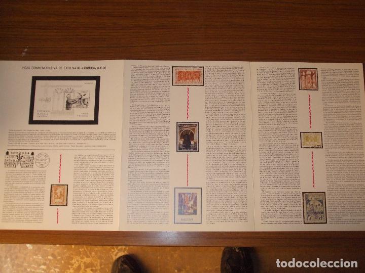 Sellos: .oferta lote 50 documentos oficial XII centº mezquita cordoba, 2859 matº 1er dia cordoba y 125 doc + - Foto 3 - 93268285