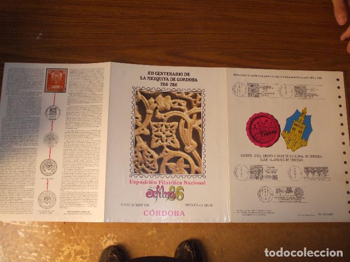 Sellos: .oferta lote 50 documentos oficial XII centº mezquita cordoba, 2859 matº 1er dia cordoba y 125 doc + - Foto 4 - 93268285