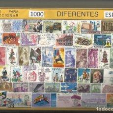 Sellos: ESP-LOTE 1000 SELLOS ESPAÑA DIFERENTES 2ª CENTENARIO,SIN TASAR,CON SELLOS CLAVES,BUENA CALIDAD. Lote 98234011