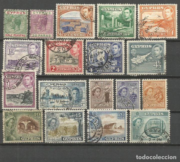 CHIPRE COLONIA BRITANICA CONJUNTO DE SELLOS USADOS DIFERENTES (Sellos - Colecciones y Lotes de Conjunto)