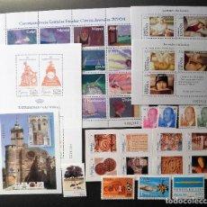 Sellos: SELLOS ESPAÑA 1ER TRIMESTRE AÑO 2004 COMPLETO CON H.B. Y ADHESIVOS NUEVOS LUJO. Lote 105366303