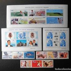 Sellos: SELLOS SERIES COMPLETAS EXPOSICIÓN MUNDIAL FILATELIA VALENCIA 2004 NUEVOS. Lote 105367103