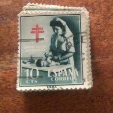 Sellos: PRO TUBERCULOSOS. AÑO 1953. EDIFIL 1122. 50 UNIDADES . Lote 105741735