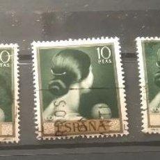 Sellos: ROMERO DE TORRES. AÑO 1965. EDIFIL 1666. 5 UNIDADES . Lote 105742539