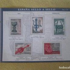 Briefmarken - ESPAÑA SELLO A SELLO - HOJA A-10 - 105744075