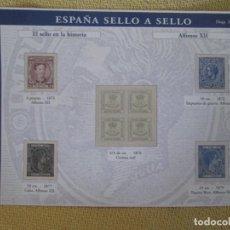 Briefmarken - ESPAÑA SELLO A SELLO - HOJA H-06 - 105748527