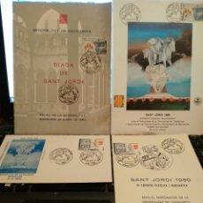 Sellos: EXHIBICION FILATELICA Y NUMISMATICA SANT JORDI 1980 SELLOS. Lote 106000971