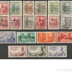 Sellos: GUINEA ESPAÑOLA CONJUNTO DE SELLOS USADOS DIFERENTES. Lote 106086931