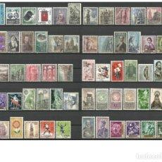 Briefmarken - ESPAÑA CONJUNTO DE SELLOS NUEVOS ** SIN FIJASELLOS - 106087015
