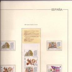 Sellos - Suplemento Pardo completo montado con sellos nuevos año 1986 - 107073362