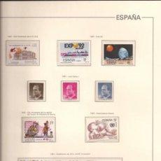 Sellos: SUPLEMENTO PARDO COMPLETO MONTADO CON SELLOS NUEVOS AÑO 1987. Lote 107074451