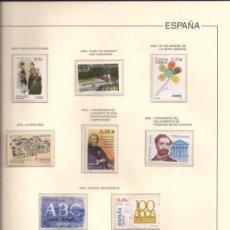 Sellos - Suplemento Pardo completo montado con sellos nuevos año 2003 - 107077602