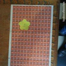 Sellos: MOROCCO - AGENCIAS DE MARRUECOS 1954 - 5 CENTIMOS ELIZABETH HOJA 240 SELLOS ORIGINALES - GRAN PLIEGO. Lote 107360075