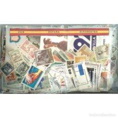 Sellos: 2500 SELLOS DIFERENTES DE ESPAÑA. Lote 109392763