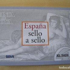 Sellos: EDICION DE SELLOS EL PAIS + BBVA SELLO A SELLO . Lote 113503043
