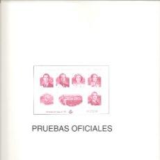 Sellos: ESPAÑA. COLECCION COMPLETA PRUEBAS DE LUJO 1975/2013 Y OTROS PRODUCTOS.. Lote 41376436
