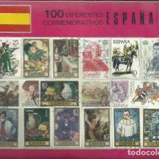 Sellos: ESPAÑA 100 SELLOS DIFERENTES Y CONMEMORATIVOS USADOS. Lote 117645319