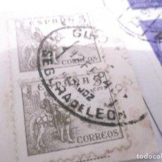 Sellos: LOTE DE 7 SELLOS ANTIGUOS DE CORREOS. Lote 117784435