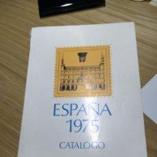 Sellos: ESPAÑA 75. Lote 117804771