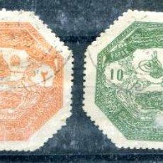 Selos: 4 SELLOS DIFERENTES DE THESALIE. GUERRA GRECO- TURCA. VER DESCRIPCIÓN. Lote 121392575