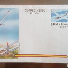 Sellos: AEROGRAMA CORREO AÉREO 1985.. Lote 121577027