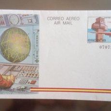 Sellos: AEROGRAMA CORREO AÉREO 1984.. Lote 121577100