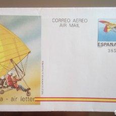Sellos: AEROGRAMA CORREO AÉREO 1985.. Lote 121577164