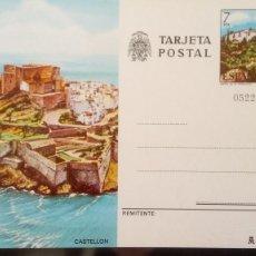 Sellos: ENTERO POSTAL PEÑISCOLA CASTELLÓN. FNMT 1981.. Lote 122066608