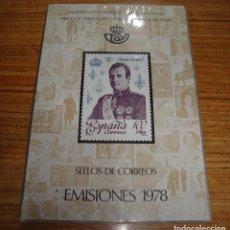 Sellos: (TC-122) CLASIFICADOR MINISTERIO DE TRANSPORTE SELLOS DE CORREOS EMISIONES 1978 COMPLETO . Lote 124240235