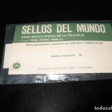 Sellos: SELLOS DEL MUNDO GRAN ENCICLOPEDIA DE LA FILATELIA BUTÁN Nº10. Lote 127456483