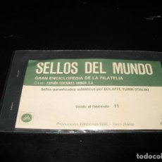 Sellos: SELLOS DEL MUNDO GRAN ENCICLOPEDIA DE LA FILATELIA INDIA. Nº11. Lote 127456767