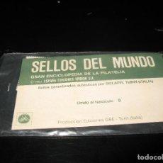 Sellos: SELLOS DEL MUNDO GRAN ENCICLOPEDIA DE LA FILATELIA VIETNAM. Nº8. Lote 127457187