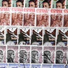 Sellos: LOTE DE 500 SELLOS DE ESPAÑA, 2º CENT., DIFERENTES. LAVADOS.. Lote 127856539