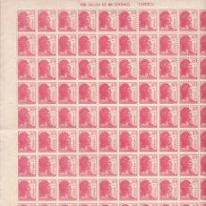 Sellos: HP7-1-MATRONA REPÚBLICA 40 CTS HOJA COMPLETA DE 100 SELLOS ** SIN FIJASELLOS.VARIEDAD NUMERACIÓN. Lote 128257835